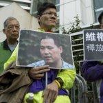 英美關切浦志強緩刑 促中國撤銷有罪判決