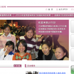 日本外國實習生淪「現代奴隸」政府被批剝削勞工