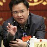 每月只付600元房租的「六百帝」 中國最新落馬貪官渾號大點名