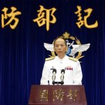 馬英九任內最後一波將領晉升 國安局出現首位女將軍