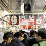 政府每月發3000通勤補貼,你願意住郊區嗎?日本鐵道公司間接拯救了凋零中的城市!