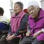 日本首相致電南韓總統:對慰安婦的痛苦感到痛心,由衷道歉、反省