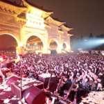 BBC特寫:從「閃靈」演唱會看台灣新政黨的冒起