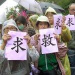 路透:昔日亞洲小龍垂垂老矣 台灣年輕世代月薪下探15K