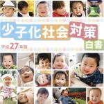 少子化對策》日本擬調升不孕症治療補助額 新創無精症男性對策