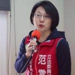 為敗選下台負責,范雲辭社民黨召集人