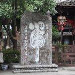 陳耀昌專文(上):尋找消失的一八六七──我為什麼寫《傀儡花》