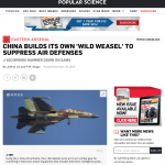 美媒:殲-16D是解放軍「野鼬任務」主力 誘殺敵方防空系統