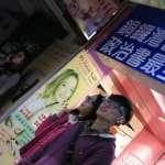 香港書店股東失蹤:政務司司長稱警方已在調查