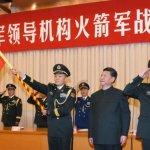 新聞焦點:新成立解放軍火箭軍 裝備大盤點
