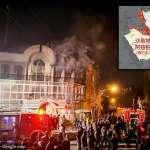 遜尼vs什葉》沙烏地阿拉伯處決什葉派教士 伊斯蘭教派衝突一觸即發