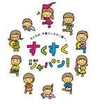 日本人口連續9年負成長》出生人數睽違5年上升 死亡人數創新高