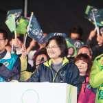 觀點投書:民進黨是台灣的癌細胞