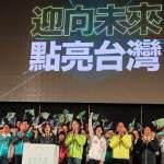 徐丞志觀點:給新政府一道「點亮台灣」聯立方程式的三解