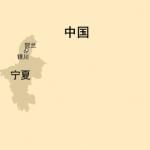 寧夏銀川公車起火 至少17人死亡