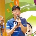 老外觀點》韓國人柳大叔:幸好來台灣生活,待在韓國很容易變成賺錢機器