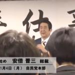 日本國會開議 安倍晉三:慰安婦問題已經落幕,未來不會再談