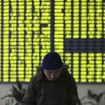 全球財經掃描: 中、美PMI降,全球股市崩,CNY夜盤開局弱