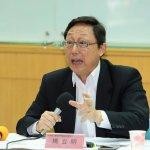 南海仲裁案出爐》 姚立明:台灣應避免與中國論述合一