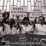 日韓慰安婦爭議》日本自民黨改口:不撤除慰安婦少女像就取消出資