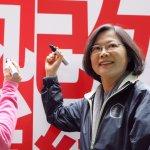 蔡英文對新竹市選民喊話:集中選票支持柯建銘