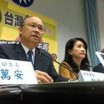 赴中談貨貿,鄧振中:沒偷跑、沒全面開放農產品