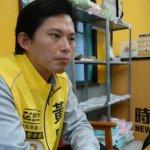 BBC特寫:參選立委的學運人物—黃國昌