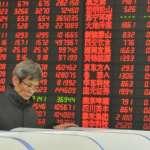中國股市暴跌 本周第二度觸發熔斷提早收市