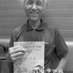 「英雄老去火種傳承更爭先」 1月10日向林孝信說再見