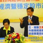 特別企畫》發展「工業4.0」前 台灣要先擁有網路戰力{{民國黨工商後援會 }}