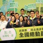 孫慶餘專欄:國民兩黨果然都想「整碗捧去」