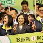 啟動黃金周大選造勢,蔡英文籲選民投票給「改革第一品牌民進黨」