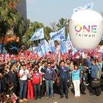國民黨大遊行》藍天王齊聚、10萬人吶喊 《風傳媒》直擊全紀錄