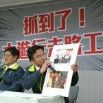「加班費1000元」民進黨:朱立倫9日大遊行 莊敬高職疑動員發走路工