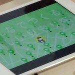 兒童受害案件頻傳 日本福岡試行「監控孩童動向App」