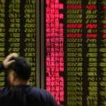 中國股市延續暴跌 人民幣繼續走低