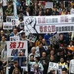 香港銅鑼灣書店案:遊行日再現李波「報平安」影片