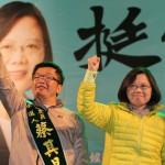 蔡英文:集中政黨票 讓彰化女兒尤美女留在國會