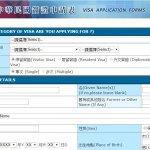 推動「觀光大國」 外交部即日起實施電子簽證