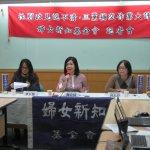 性別政見說不清 婦女新知:總統性別政策淪作文比賽