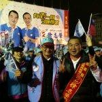 鐵藍客家票鬆動?國民黨力保北台灣 民進黨強攻翻轉桃園