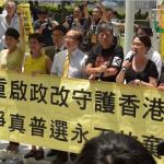 香港革新論》泛民本土化.勢不可擋