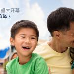 上海迪士尼6月16日開幕 挑戰年收3億美元