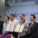南港東明智慧公宅2月開工,700戶4種房型