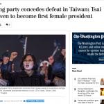 《華盛頓郵報》:台灣變天代表選民的國族認同轉變—我是台灣人!