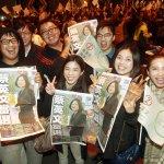 日本共同社:蔡英文勝選,安倍政府期待「日本與台灣開啟新時代」