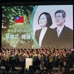 回顧2016台灣與香港選舉》太陽花運動、雨傘運動形成新興力量 成功進入立法殿堂