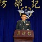 洪慈庸當選後續關注軍中人權議題 國防部:將持續落實