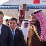 習近平訪中東 華爾街日報:伊朗、沙烏地 將競相討好中國