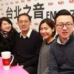 國民黨前發言人楊偉中:以從事社運的精神來改造國民黨